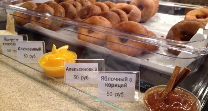 Пончик&Ко