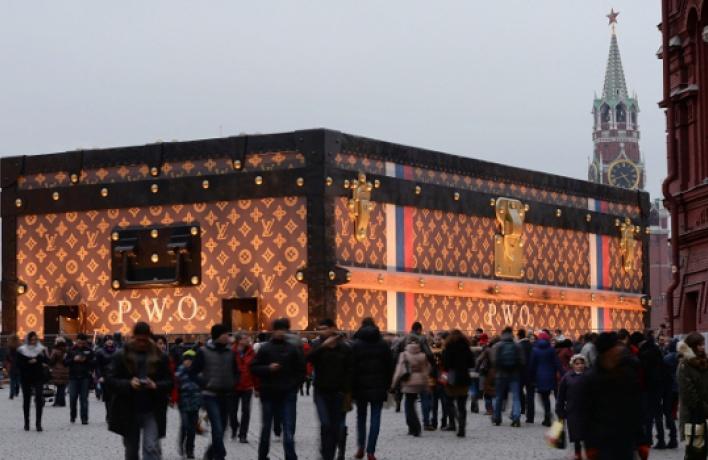 Представительство Louis Vuitton официально заявило опереносе «чемоданной» выставки