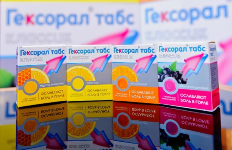 Гексорал® Табс Классик предлагает современные средства при боли вгорле