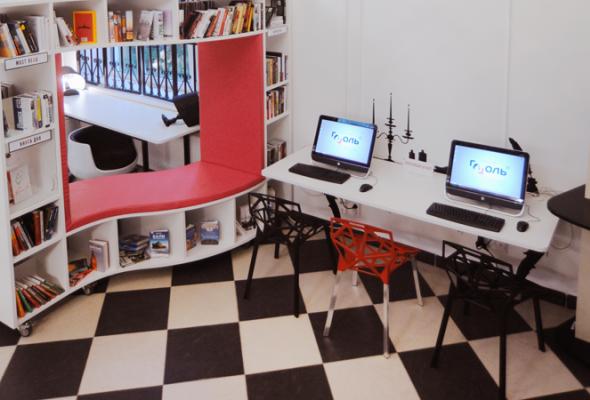 Книгохранилище нашего времени: библиотека имени Гоголя - Фото №3