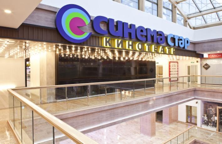 «Синема Стар» открывает новый кинотеатр
