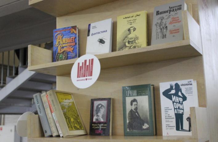 На«Винзаводе» заработала буккроссинг-библиотека