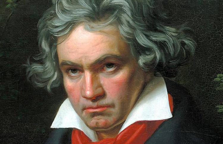Бетховен - неизвестный композитор