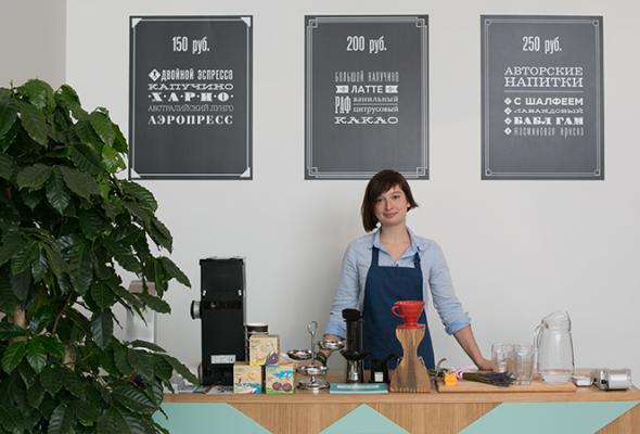 Double B Coffee&Tea - Фото №3