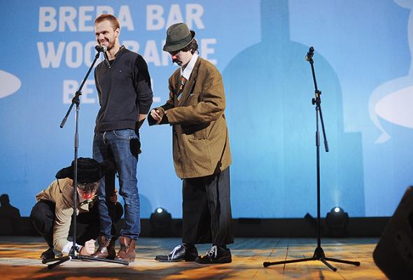 Подведение итогов премии «Меню иСчет» 2013 - Фото №3