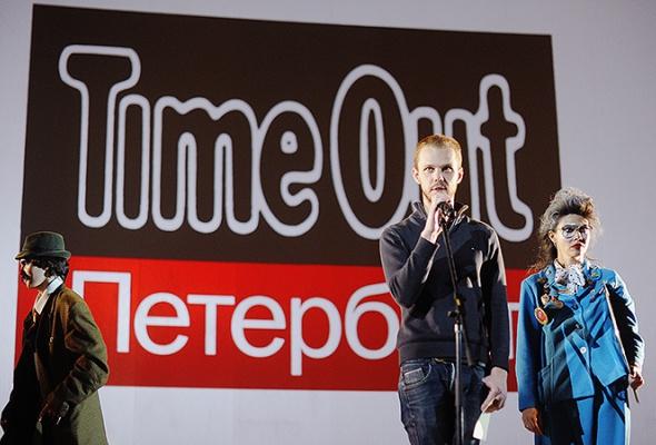 Подведение итогов премии «Меню иСчет» 2013 - Фото №4