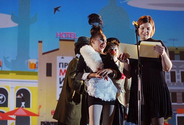 Подведение итогов премии «Меню иСчет» 2013 - Фото №6