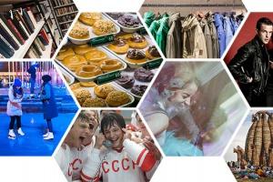 Лучшее вМоскве-2013: итогигода