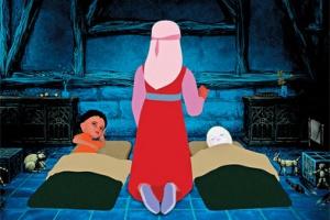 Азур и Азмар