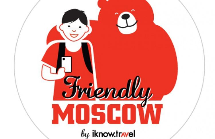 Вгороде появился новый туристический сервис для иностранцев