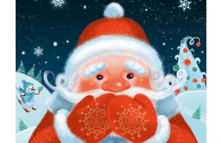 Сбежавшая борода Деда Мороза
