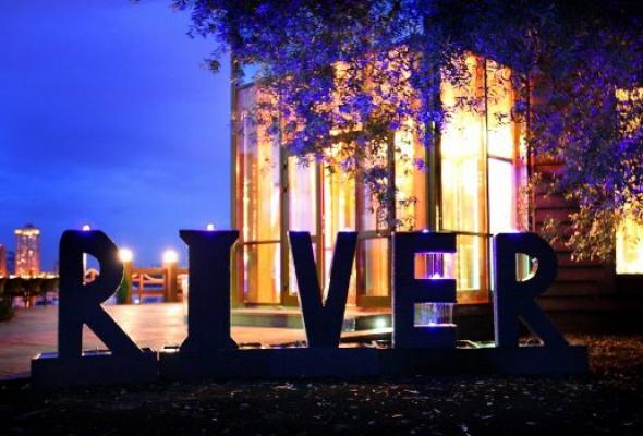 Ривер Лаунж - Фото №0