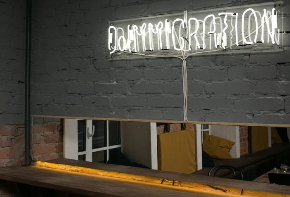 DoImmigration - Фото №3