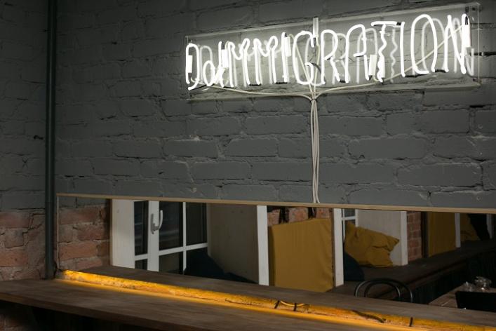 DoImmigration