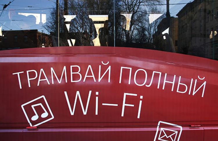 Втрамваях инаостановках появится бесплатный wi-fi