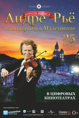 Андре Рьё: Концерт в Маастрихте