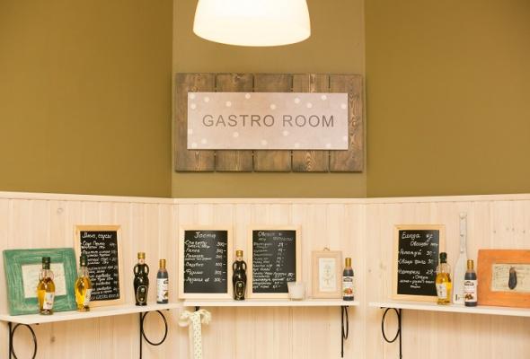 Gastro Room - Фото №0