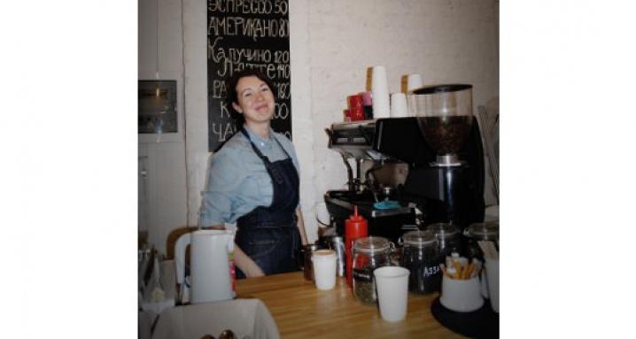 Урбан кафе