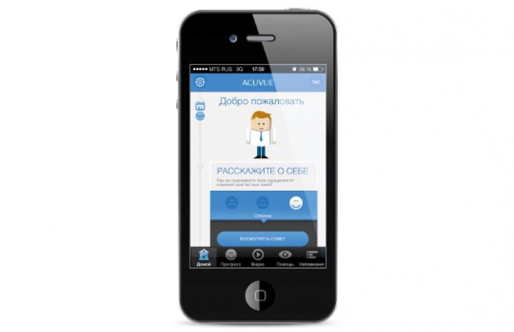 Мобильное приложение ACUVUE® LENSPAL поможет новичкам освоиться сношением контактных линз