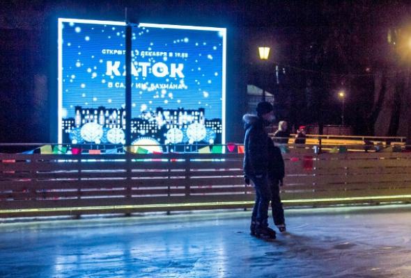20вещей, которые весело делать зимой вМоскве - Фото №8