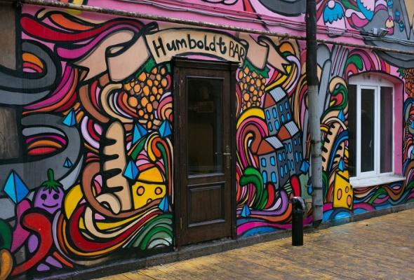 Humboldt - Фото №10