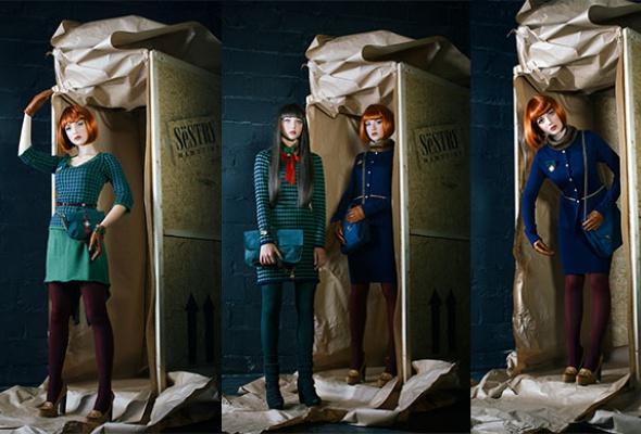 Коллекция «Куклы» отSёSTRY Mamutiny - Фото №1