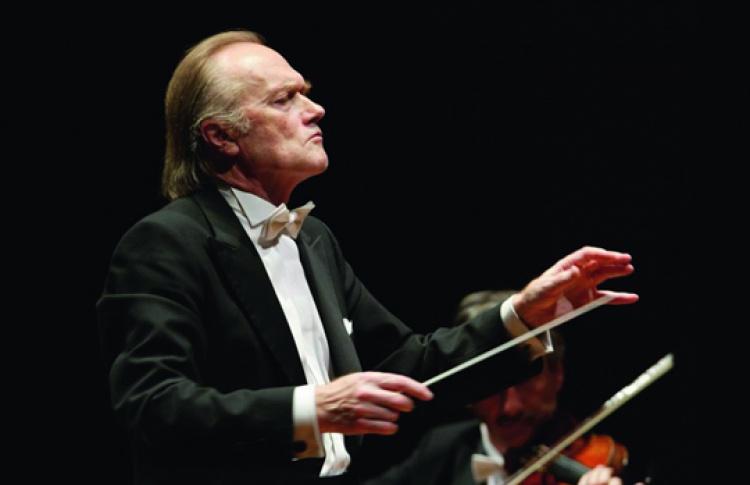 Академический симфонический оркестр Филармонии под управлением Александра Дмитриева