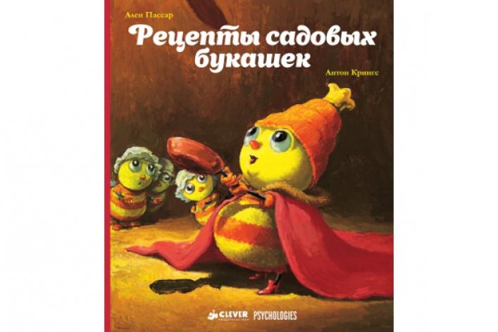 4кулинарные книги января