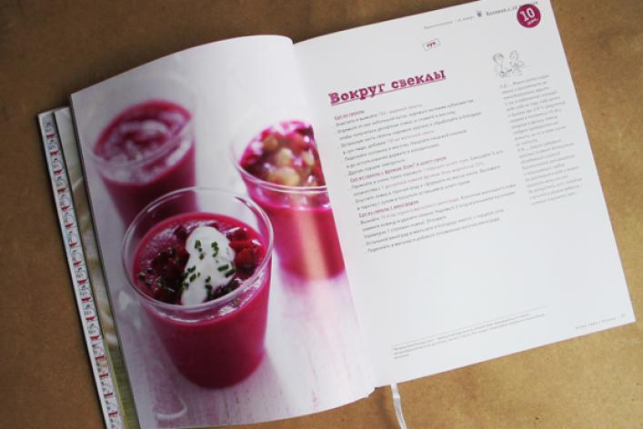 Кулинарные книги для детей