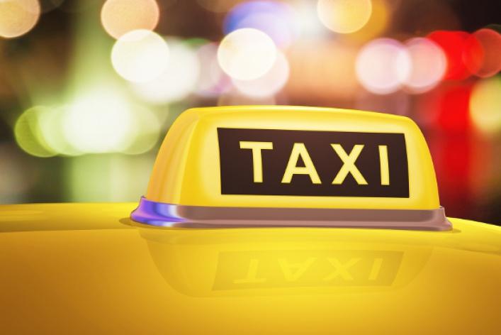 Лучшее такси вМоскве