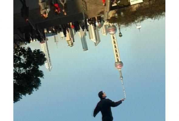 Ян Чженьчжун «Trespassing / Вечное возвращение» - Фото №3