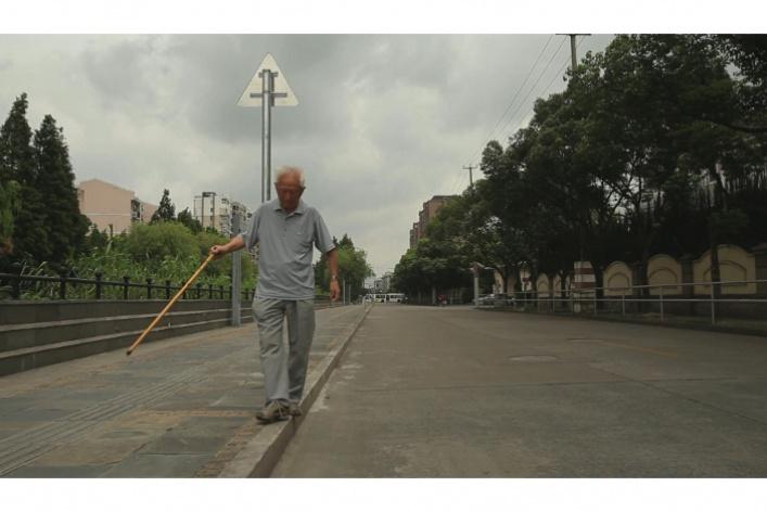 Ян Чженьчжун «Trespassing / Вечное возвращение»