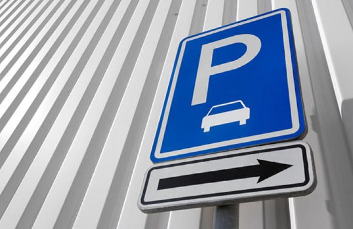 Платные парковки: как, где, почем