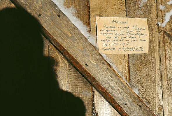 Цепи икольца - Фото №6
