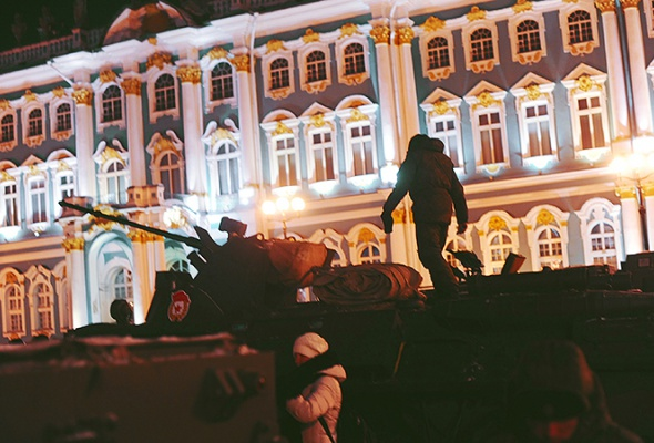 Цепи икольца - Фото №14