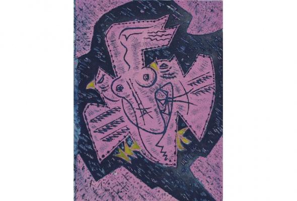 Сюрреализм и livre d`artiste - Фото №2