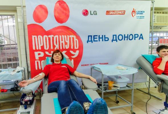 22января компании LGElectronics и«Эльдорадо» совместно провели День донора вСочи - Фото №1