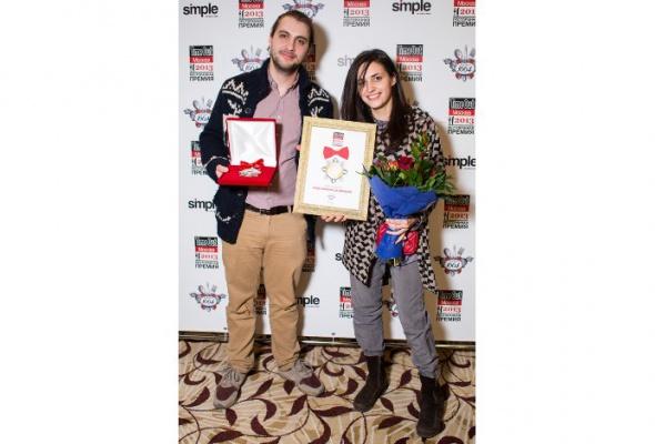 Фотографии сцеремонии вручения премии «Лучшие рестораны 2013» - Фото №6