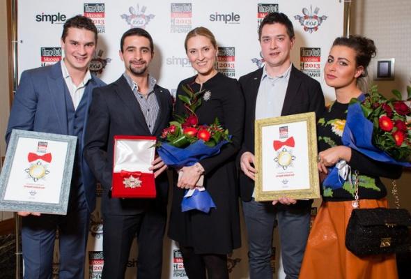 Фотографии сцеремонии вручения премии «Лучшие рестораны 2013» - Фото №14