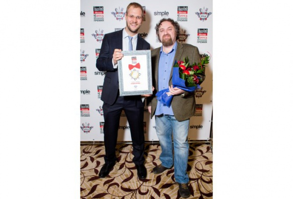 Фотографии сцеремонии вручения премии «Лучшие рестораны 2013» - Фото №16