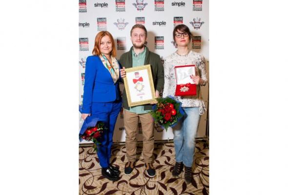 Фотографии сцеремонии вручения премии «Лучшие рестораны 2013» - Фото №17