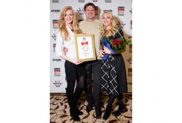 Фотографии сцеремонии вручения премии «Лучшие рестораны 2013» - Фото №18