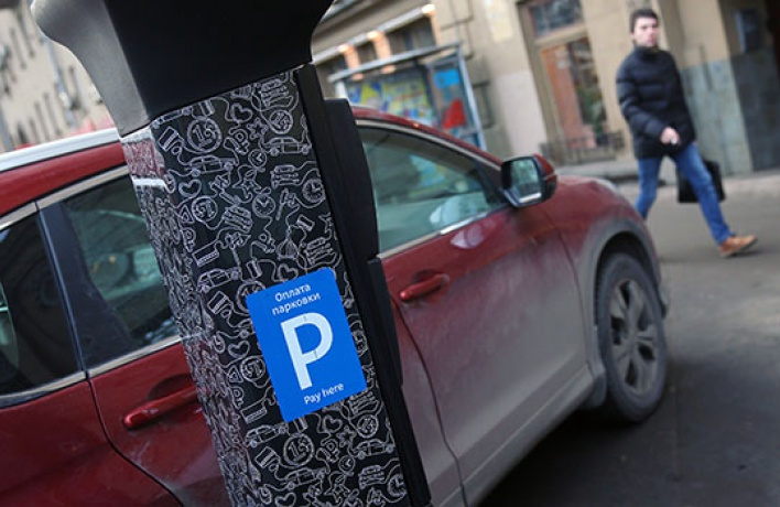С1февраля зону платной парковки начнут контролировать инспекторы