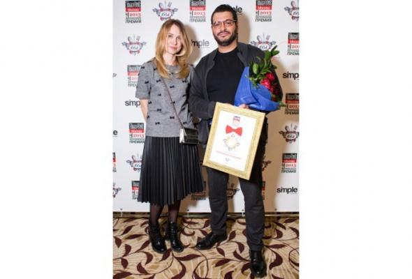 Фотографии сцеремонии вручения премии «Лучшие рестораны 2013» - Фото №23