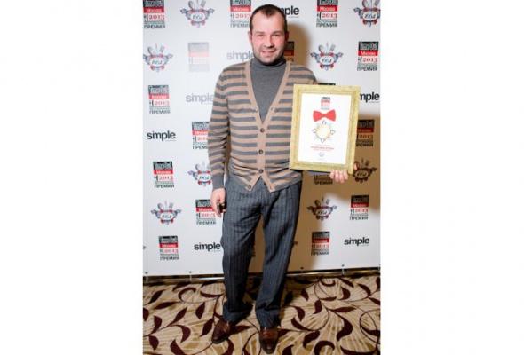 Фотографии сцеремонии вручения премии «Лучшие рестораны 2013» - Фото №4