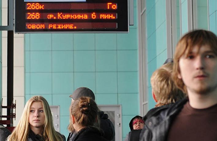 Информационные табло оприбытии наземного транспорта начали работать втестовом режиме
