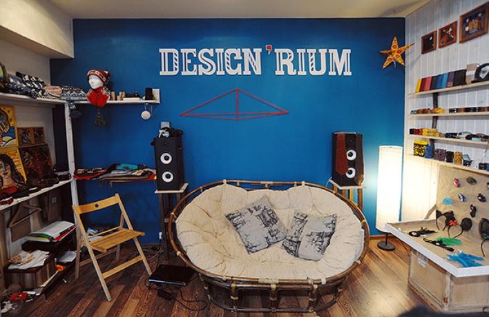 Design'Rium: российская всячина