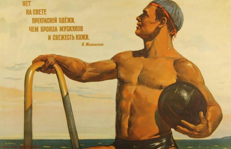 Олимпиада вСочи: болеем занаших вМоскве Фото №426307