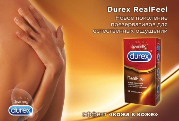 Durex - Фото №1