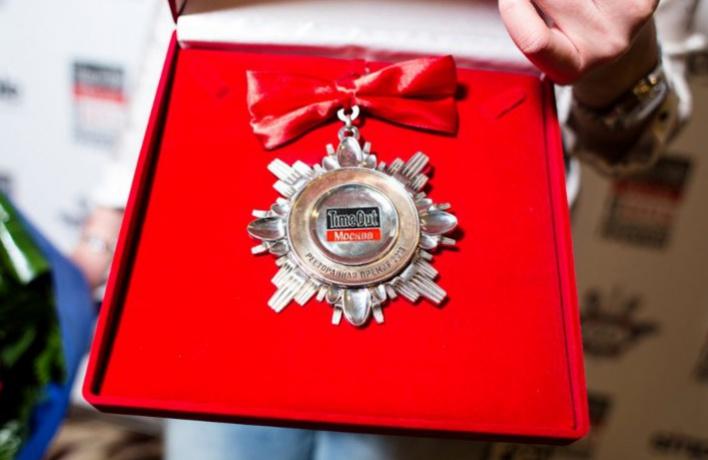 Премия «Лучшие рестораны 2013»: итоги